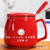 創意馬克杯陶瓷杯青春少女簡約咖啡杯早餐杯家用帶蓋勺杯子 LF5446『黑色妹妹』