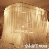 伸縮蚊帳 支架落地公主風U型1.5m 家用1.8m床加密1.2夏季2米紋賬 ATF「青木鋪子」