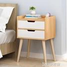 簡約現代床頭櫃置物架床邊臥室北歐收納櫃實木腿簡易小櫃子儲物櫃  印象家品