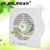 換氣扇排氣扇廚房衛生間8寸超薄型櫥窗式排風扇APC20-3-2H  WD 遇見生活