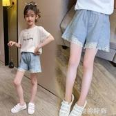女童牛仔短褲夏裝2020新款洋氣小女孩薄款女大童百搭外穿兒童熱褲『蜜桃時尚』
