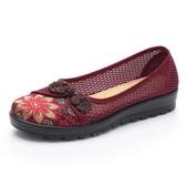 春夏老北京布鞋女鞋中老年平底媽媽鞋軟底老人鞋防滑透氣奶奶單鞋 『居享優品』