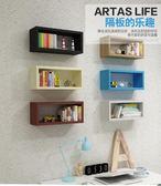 牆上置物架客廳牆壁掛牆面隔板擱臥室多層書架隔斷牆簡約現代裝飾