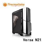 Thermaltake 曜越 Versa N21 ATX (3大4小) 中直立式開窗機殼
