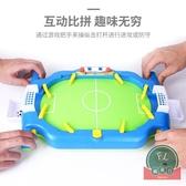 對打機訓練邏輯思維親子互動益智桌面游戲玩具【福喜行】