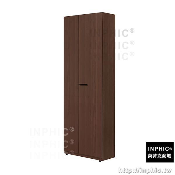 INPHIC-Tobias胡桃2.5尺雙吊衣櫃_DWvM