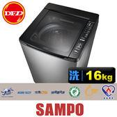 SAMPO 聲寶 ES-JD16PS PICO PURE 變頻 16KG 洗衣機 冷風風乾 公司貨 ES-JD16PS(S1) ※運費另計(需加購)