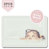 hi&seek 靚白美顏控生物面膜一盒3片入