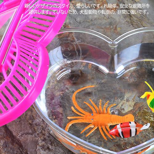 【zoo寵物商城】dyy》攜帶式愛心型透明水族箱魚缸寵物盒18*14cm