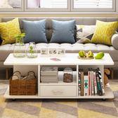 茶幾簡約客廳沙發邊桌小戶型簡易小桌子歐式邊幾迷你矮桌茶桌家具 WE865『優童屋』