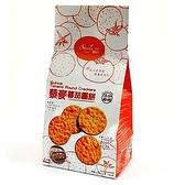 Smile99~藜麥番茄圓餅150公克/包