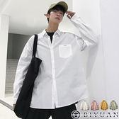 【OBIYUAN】長袖襯衫 情侶 素面百搭 寬鬆 襯衫外套 共4色【FGCW06】