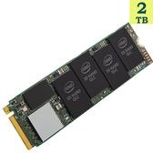 【免運】Intel 660p 2TB 2T SSD [SSDPEKNW020T8X1] PCIe M.2 2280 NVMe 固態硬碟