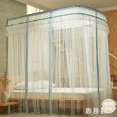 加厚加密伸縮蚊帳1.8m床1.5米落地雙人家用U型宮廷2米紋賬TA7037【雅居屋】