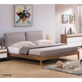 【森可家居】威爾森淺胡桃6尺床台(布枕) 8HY93-02 實木雙人床加大 無印北歐風 MIT台灣製造