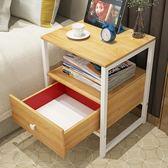 床頭櫃簡約現代床頭收納櫃子簡易臥室床邊櫃創意儲物小櫃子xw