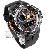 EXPONI 創意款雙顯示電子錶 大錶徑大錶面 夜光多功能 男錶 學生錶 軍錶 黑x橘 EX3238黑橘