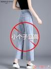 寬管褲牛仔褲女夏直筒寬鬆2021年新款春秋高腰小個子顯高破洞闊腿九分褲 愛丫 新品