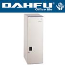 DAHFU 大富  KDF-201  上層式多用途鋼製組合式置物櫃-W300xD400xH880(mm) / 個