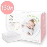 柔仕 Roaze 乾濕兩用嬰兒紗布毛巾 160抽 舒適款 44858 紗布巾