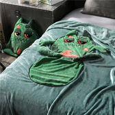 毛毯—春夏空調毯子汽車辦公室沙發靠墊抱枕被子兩用午休法萊絨毛毯1米6 依夏嚴選