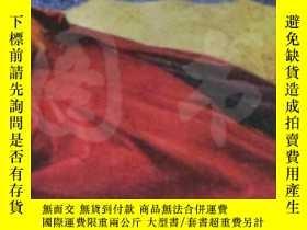 二手書博民逛書店The罕見Republic【32開 英文原版】Y16472 Plato Dover Publications