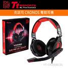 Tt eSPORTS 克諾司CRONOS【進化版】耳罩式 電競耳機HT-CRO008ECBL