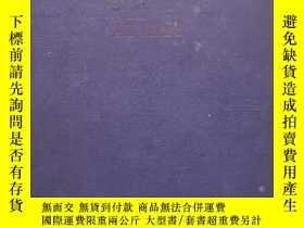 二手書博民逛書店1944年8開英文原版地圖集:THE罕見HANDY ROYAL ATLAS OF MODERN GEOGRAPHY