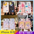 清新少女 iPhone SE2 XS Max XR i7 i8 plus 情侶手機殼 卡通手機套 全包邊軟殼 TPU矽膠殼 保護殼套