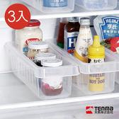 【日本天馬】冰箱冷藏收納盒(附隔板) 3入