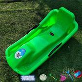 滑草板兒童加厚耐磨滑雪板滑沙板加厚成人草地滑板通用型內蒙CY 自由角落