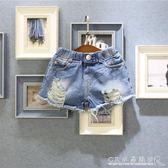 兒童韓版童裝男童女童夏季時尚破洞牛仔短褲中性熱褲 『CR水晶鞋坊』