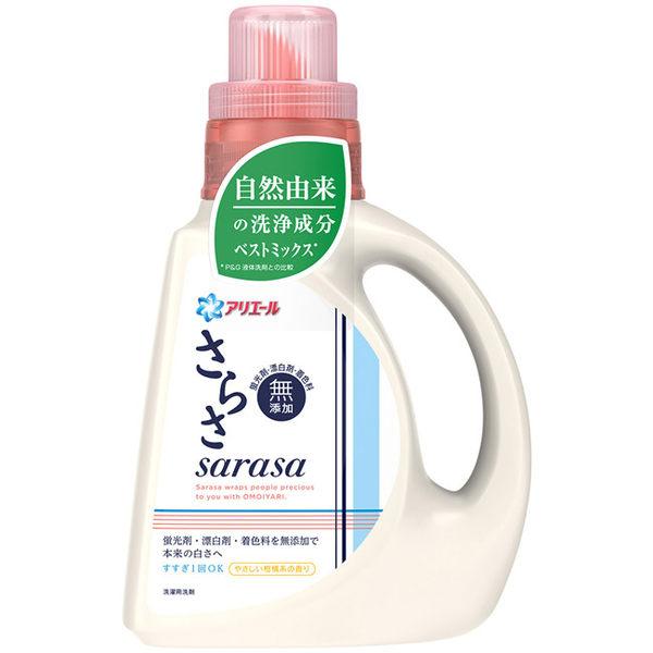 日本 P&G SARASA 無添加 天然 洗衣精 敏感性肌膚適用 850g - P&G寶僑旗艦店