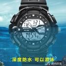 戶外手錶 多功能手錶男士中學生防水電子錶青少年戶外運動登山雙顯夜光錶潮 快速出貨