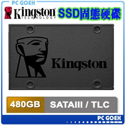 ☆pcgoex 軒揚☆ 金士頓 SSDNow A400 480GB 2.5吋 SATA-3 固態硬碟