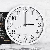 鐘表客廳個性創意時尚家用掛鐘歐式現代簡約臥室靜音電子石英時鐘 印象家品