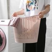塑膠髒衣服收納筐衛生間髒衣籃家用髒衣簍玩具收納籃樂淘淘