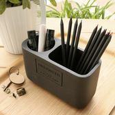 簡約筆筒學生毛刷收納筆筒收納筒辦公室化妝品歐式創意筆筒【販衣小築】