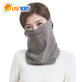 UV100 防曬 抗UV 保暖面罩式條紋萬用頭巾 圍脖 圍巾 多功能造型款