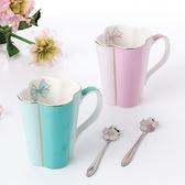日式陶瓷水杯配勺簡約咖啡杯歐式骨瓷馬克杯純色下午紅茶杯子奶杯限時八九折