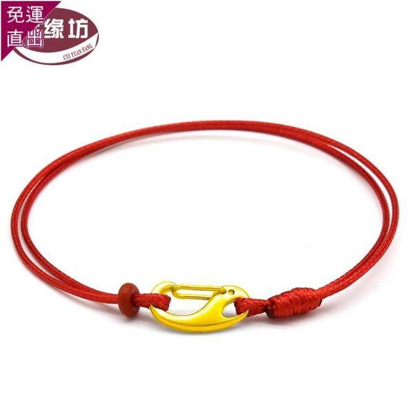 紅色手繩手工編織3D硬金串珠手?繩男女情侶簡約皮繩 【快速出貨】