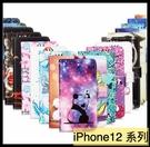 【萌萌噠】iPhone12 系列 Mini Pro Max 勁爆新款 卡通動物平紋彩繪側翻皮套 支架插卡磁扣軟殼 手機套