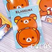 正版 Rilakkuma 拉拉熊 牛奶妹 2021年曆記事本 年曆本 行事曆 日誌本 藍色款 COCOS A2021