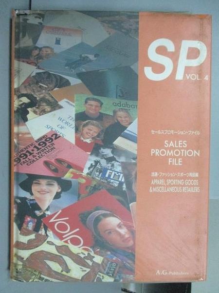 【書寶二手書T9/設計_ERF】Sales Promotion File Vol.4