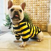 狗狗衣服泰迪中小型犬透氣可愛公主衛衣