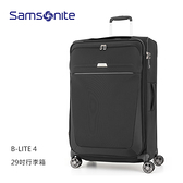 Samsonite新秀麗29吋布面行李箱可擴充大容量輕量3.2kg商務推薦 (39D升級款)【B-Lite 4 GM3】