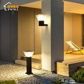 太陽能壁燈室外防水LED方形現代庭院燈別墅門燈家用露台戶外壁燈 道禾生活館
