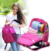 媽媽包多功能媽咪包後背大容量媽媽包母嬰包時尚待產孕婦外出包袋(男主爵)