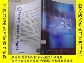二手書博民逛書店Psychological罕見Care for Ill and