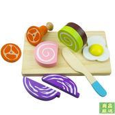 扮家家水果切切樂兒童木制磁性切切看蔬菜過家家廚房 切水果玩具